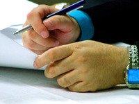 Double Tax Treaty UAE-France