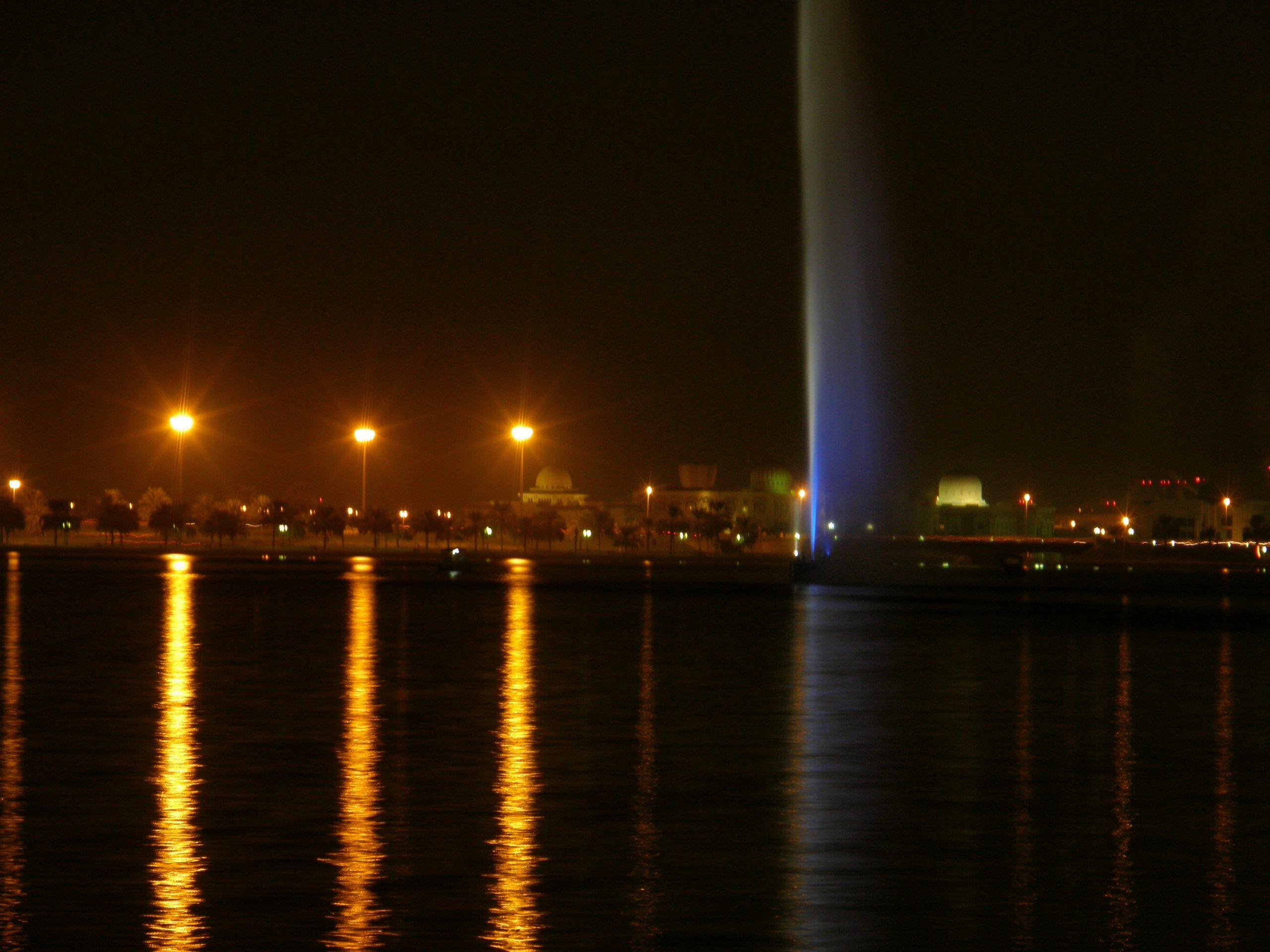 Establish a Company in Sharjah