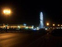 Sharjah Airport International Free Zone